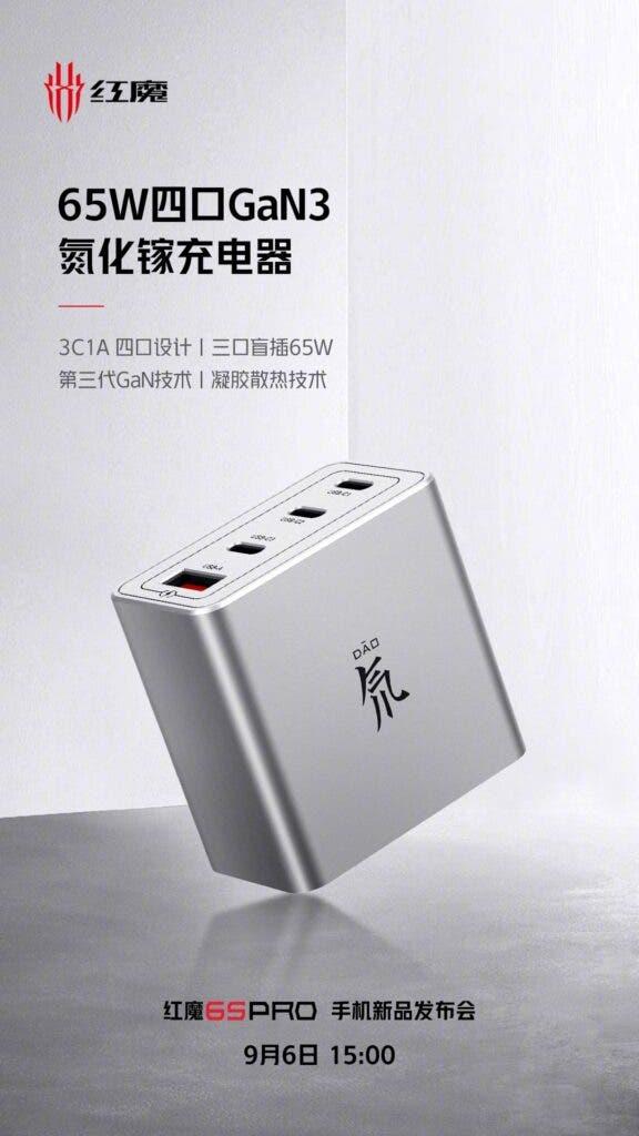 Представлено самое маленькое четырехпортовое зарядное устройство мощностью 65