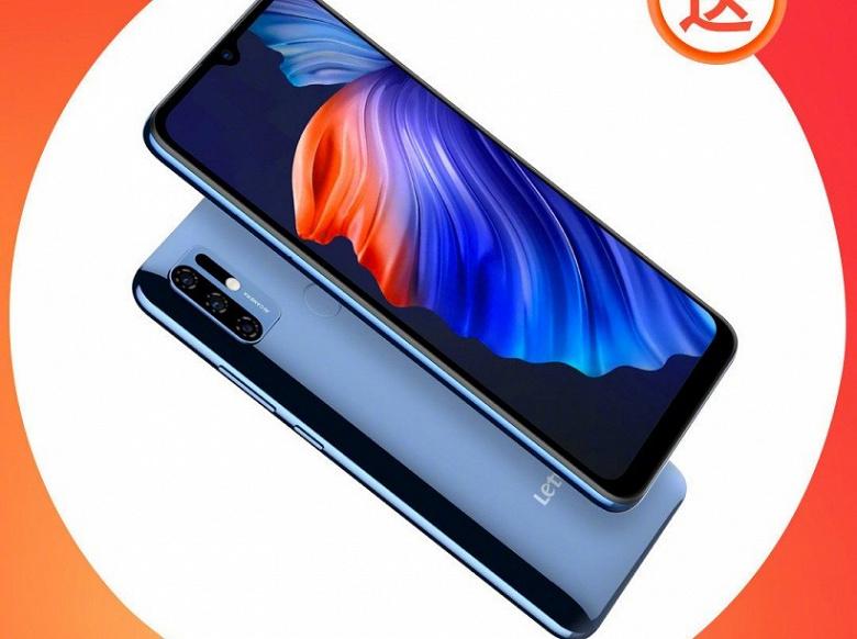 Представлен первый в мире смартфон с Huawei Mobile Services не от Huawei или Honor
