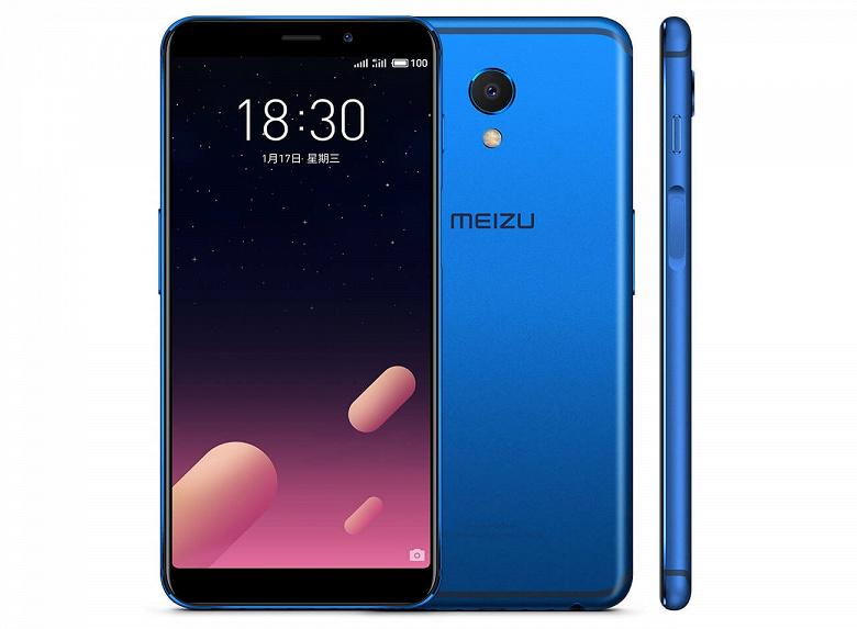 Представлен новый бренд Meizu Lifeme, названы первые устройства