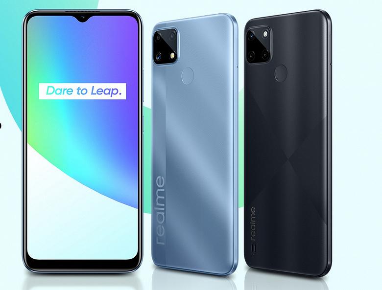 Самый производительный смартфон до 15 000 рублей уже в России: стартовали продажи Realme С25s и Realme C21Y