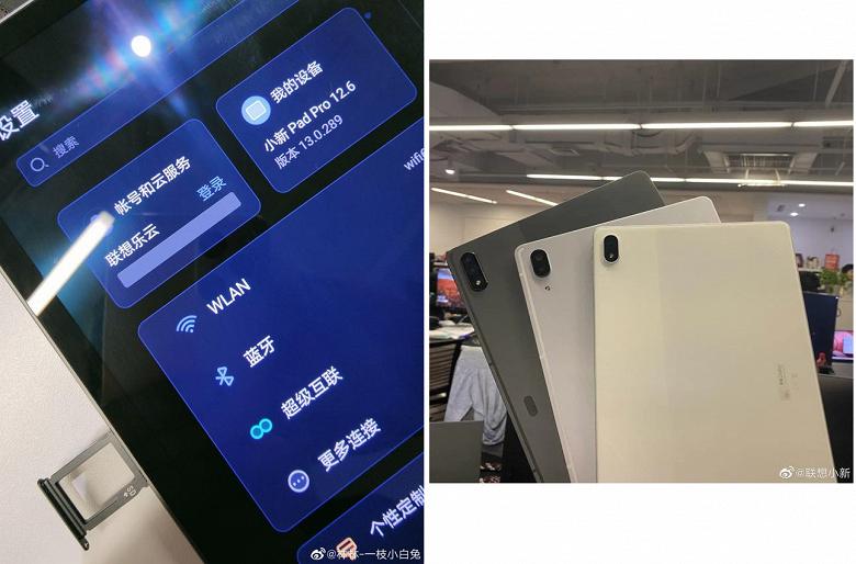 Lenovo показала свой огромный планшет Xiaoxin Pad Pro 12.6
