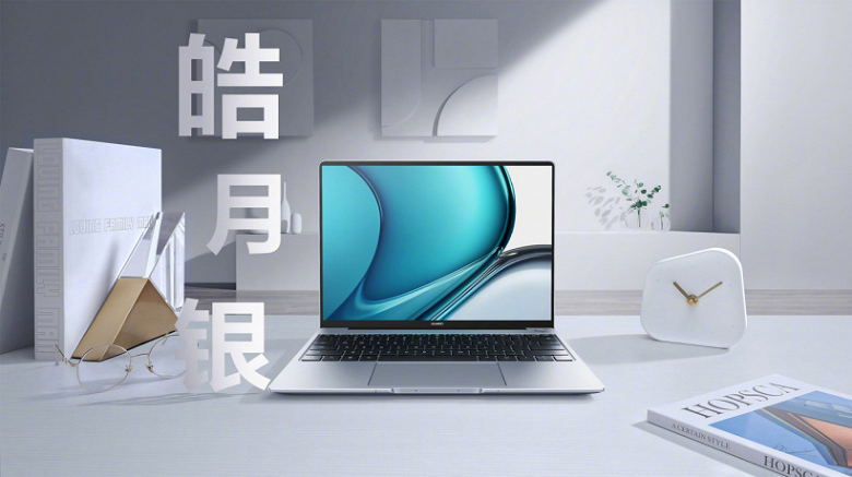 Представлены первые ноутбуки Huawei с поддержкой приложений Android