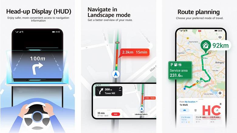 Замена Google Maps для смартфонов Huawei и Honor получила новые функции: вышло большое обновление для Petal Maps