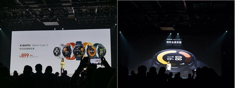 Представлены умные часы Xiaomi Watch Color 2 с GPS, NFC и поддержкой множества приложений