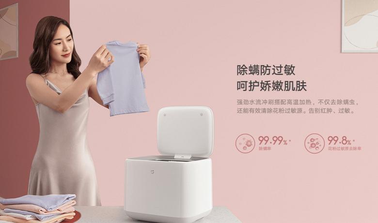 Xiaomi представила стиральную машину за 170 долларов. Она рассчитана на 1 килограмм белья