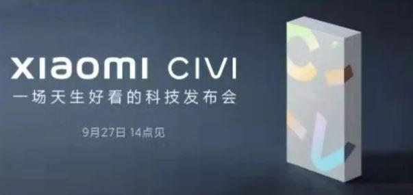 27 сентября Xiaomi представит загадочный смартфон Civi. Что это за модель?