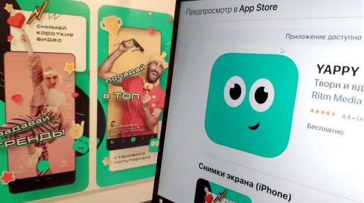 У «Газпром-медиа» готова замена TikTok. Приложение Yappy для коротких вертикальных видео выйдет в конце года