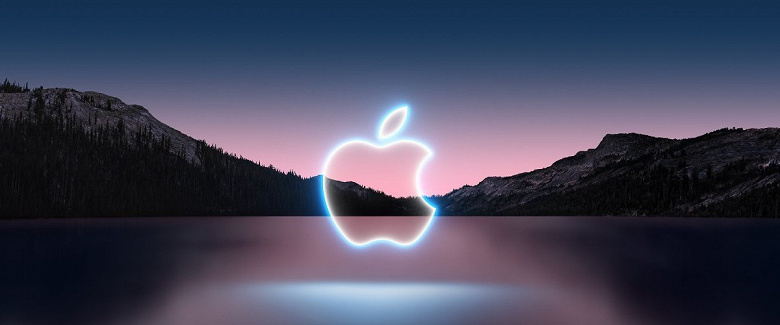 Apple invites to the fall presentation of new products on September 14th.  We are waiting for the announcement of the iPhone 13