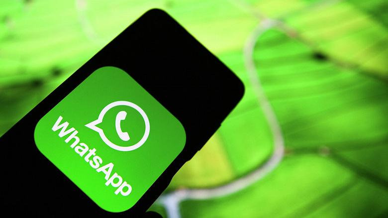WhatsApp позволит скрывать свою видимость и другую информацию для определенных контактов