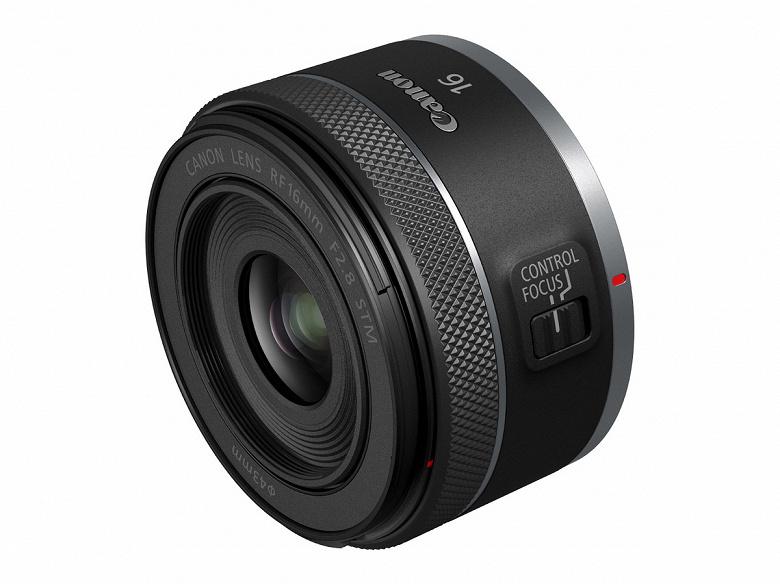 Компания Canon представила объектив RF16mm F2.8 STM