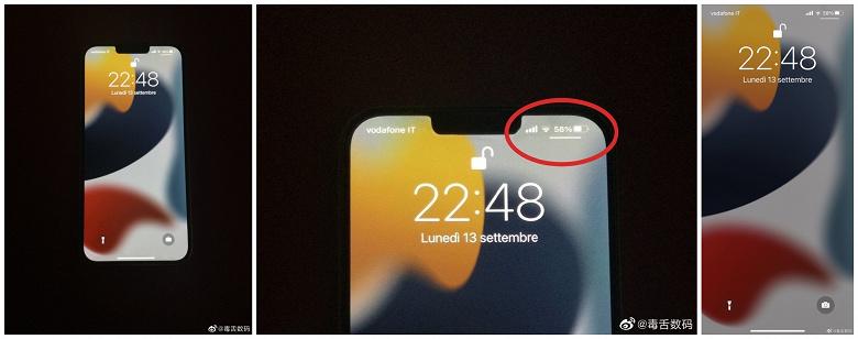 Первые фото включённого iPhone 13 утекли до презентации. Теперь в строке состояния отображается больше информации