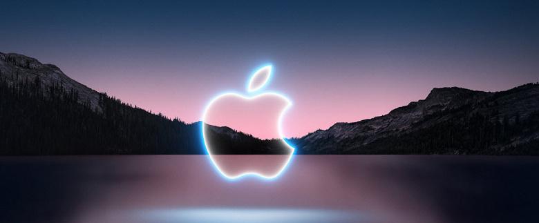 Когда и где смотреть сегодняшнюю презентацию iPhone 13. Полезные ссылки