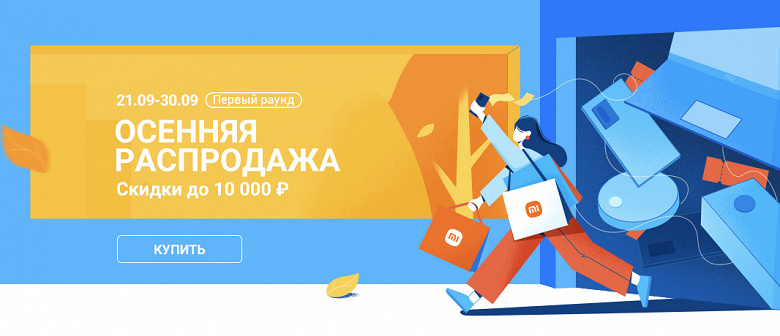 Xiaomi уронила российские цены на смартфоны и не только