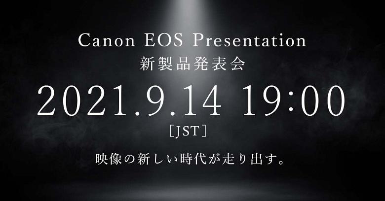 Названа дата анонса камеры Canon EOR R3