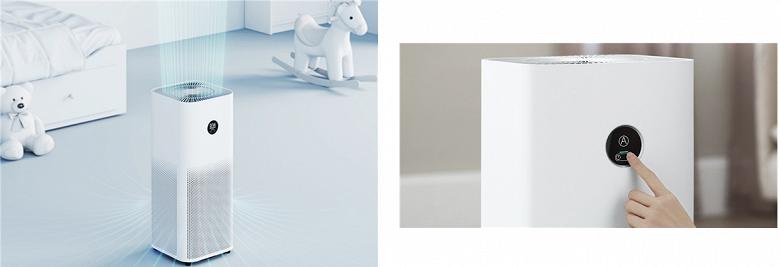 Представлен лучший очиститель воздуха Xiaomi