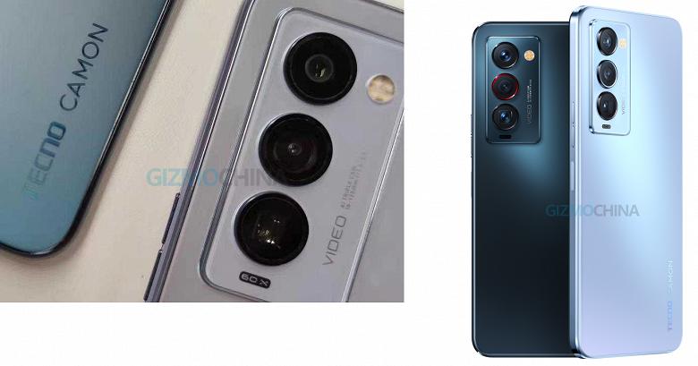 60-кратный зум, технология Tecno AI Taivos и Mediatek Helio G96. Опубликованы первые изображения Tecno Camon 18