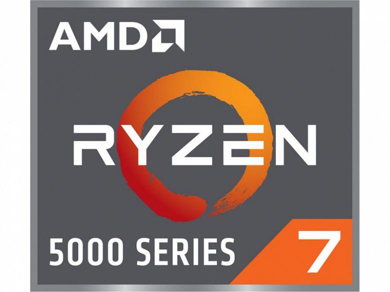 Процессоры AMD Ryzen 5000 дешевеют в преддверии выхода Intel Alder Lake. Лидер по снижению стоимости – Ryzen 7 5800X