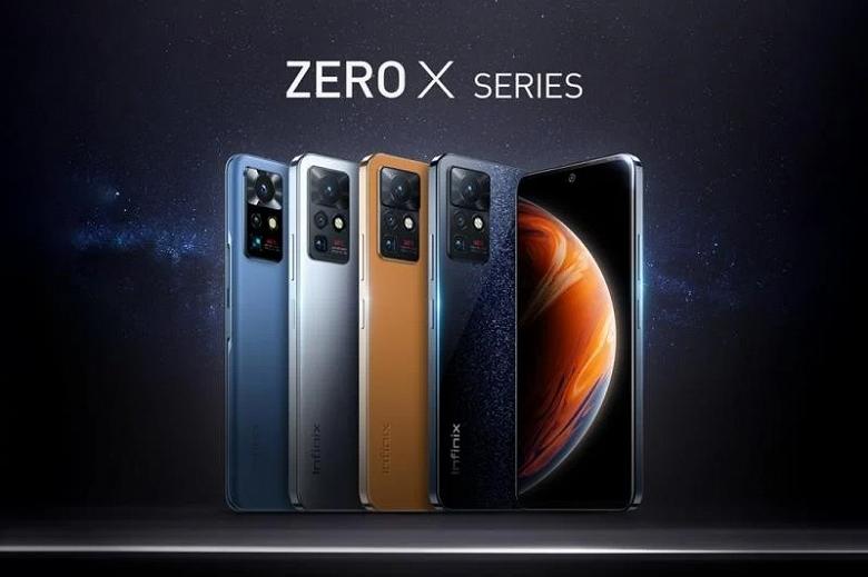 Перископная камера, OIS, 60-кратный зум, свой алгоритм съёмки Луны и уникальная задняя панель. Представлены камерофоны Infinix Zero X, Zero X Pro и Zero X Neo