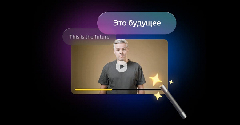 Any English videos with Russian voice acting: Yandex launched voice-over translation to the masses