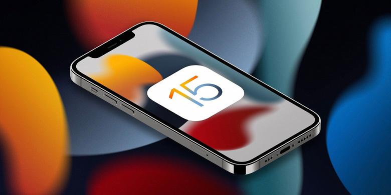 iOS 15 и iPadOS 15 выходят уже 20 сентября