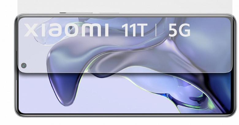 Xiaomi 11T Pro будет поддерживать технологию быстрой зарядки Xiaomi Hyper Charge