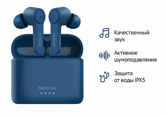 Активное шумоподавление, защита от влаги и пота, недорого. Новые беспроводные наушники Nokia приехали в Россию