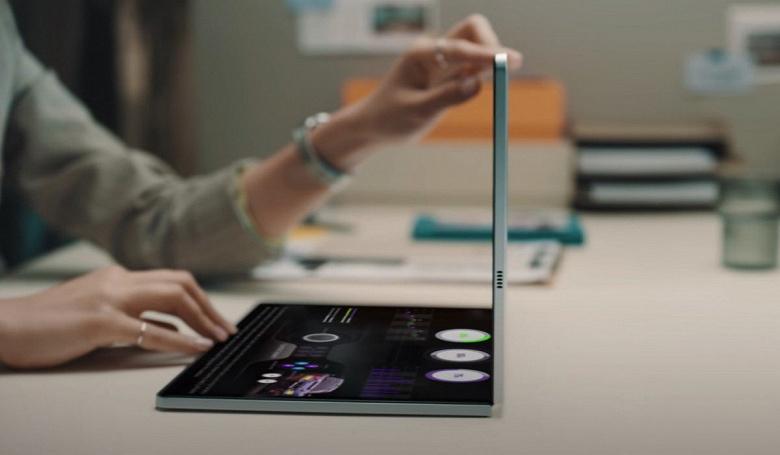 Ноутбук Samsung Galaxy Book Fold 17 со сгибающимся экраном на подходе
