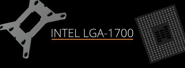 Покупатели процессорных систем охлаждения be quiet! смогут получить бесплатные комплекты креплений, обеспечивающие совместимость с разъемом Intel LGA 1700