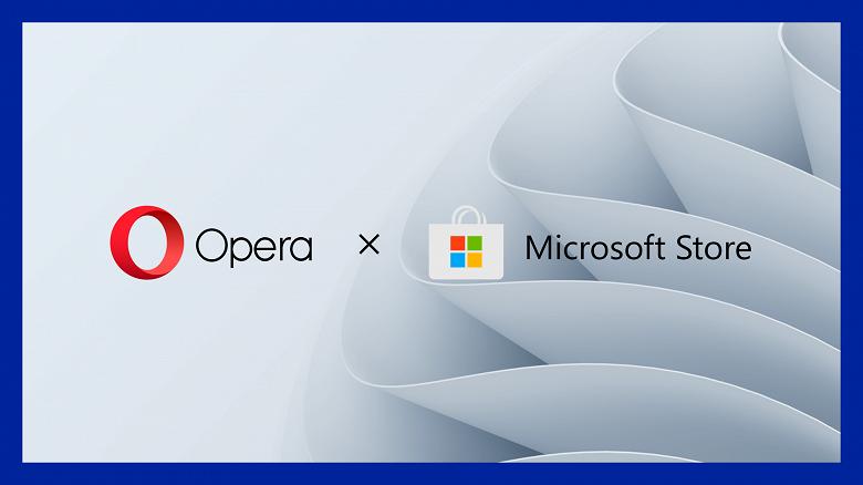https://www.ixbt.com/img/x780/n1/news/2021/8/3/Opera%20X%20Microsoft%20Store%20-%202_large.png