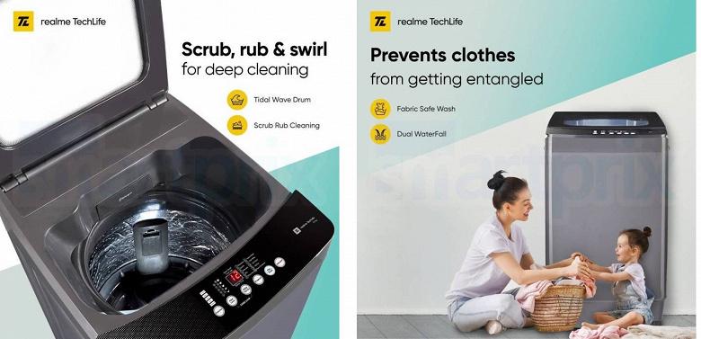 Представлена первая стиральная машина Realme: вертикальная загрузка, 7,5 кг и 700 об/мин — за 270 долларов