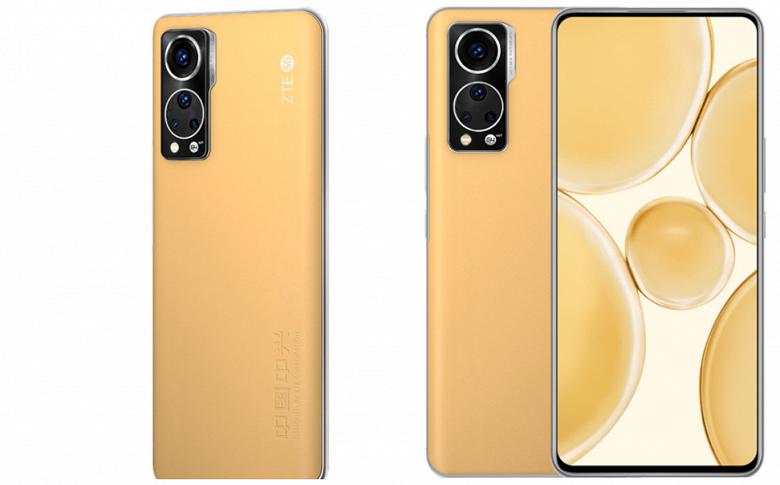 Невидимая камера, огромный экран 120 Гц, Snapdragon 870, 4200 мА•ч и 55 Вт. Смартфон ZTE Axon 30 Pro Plus UD Master Edition поступает в продажу в Китае