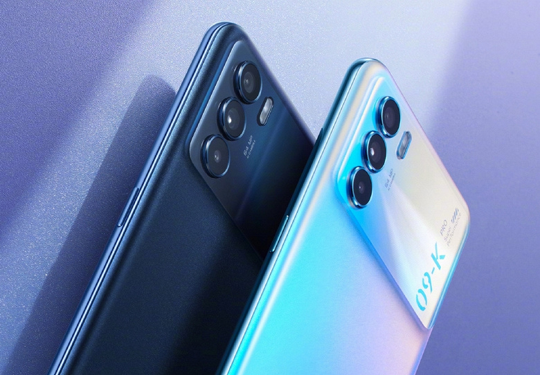 Экран AMOLED 120 Гц, 64 Мп, 4500 мА•ч и 60 Вт чуть дороже 300 долларов. Смартфон Oppo K9 Pro 5G поступит в продажу в Китае уже завтра