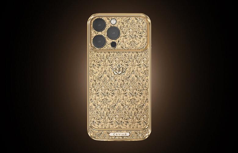 Представлен самый дорогой iPhone 13 в мире