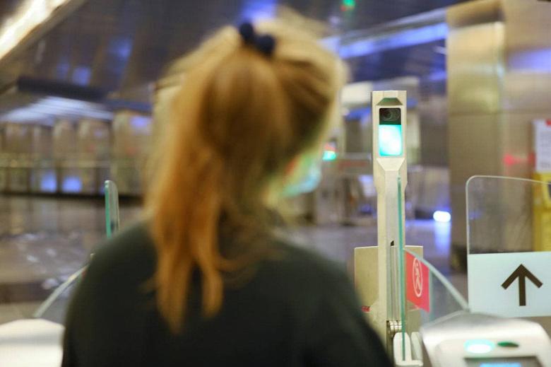 Face Pay для оплаты «лицом» в Московском метро: уже больше 15 тысяч пассажиров на 4 линиях