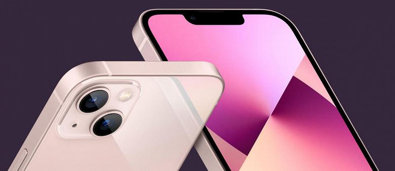 iPhone 13 mini и iPhone 13 отдают дешевле рекомендованной цены, а iPhone 13 Pro и iPhone 13 Pro Max уже подорожали во всех магазинах Китая