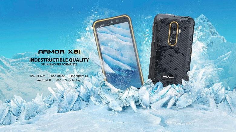5,7 дюйма, IP68/IP69K, NFC, Android 11 и очень низкая цена. Представлен неубиваемый смартфон Ulefone Armor X8i