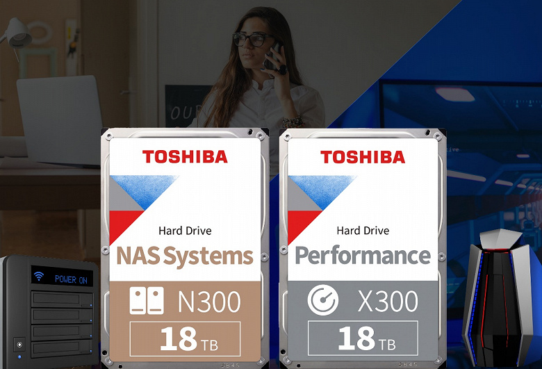 Объём жёстких дисков Toshiba N300 и X300 увеличен до 18 ТБ