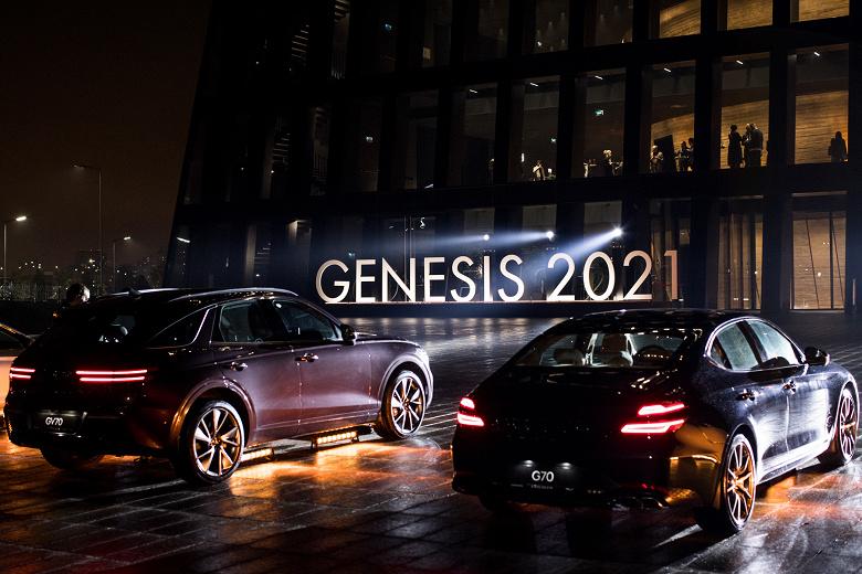 Genesis представила кроссовер GV70 в России — впервые доступно управление со смартфона