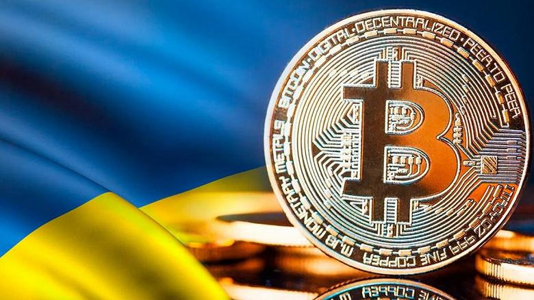 Украина приняла закон о биткойне