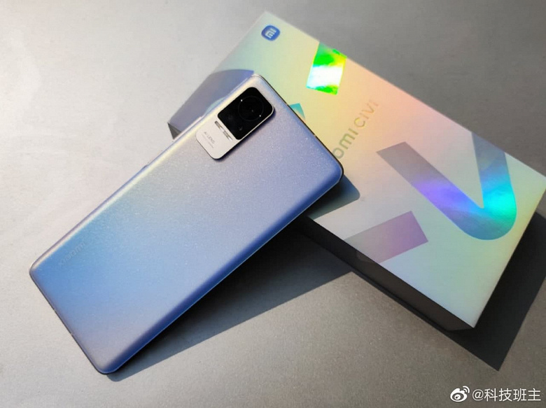 Так выглядит новый среднебюджетный камерофон Xiaomi. Компактный Xiaomi Civi показали на живых фото, официальном тизере и в видеоролике