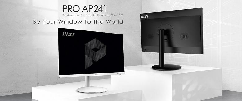 Представлен персональный компьютер моноблочной компоновки MSI Pro AP241 11M