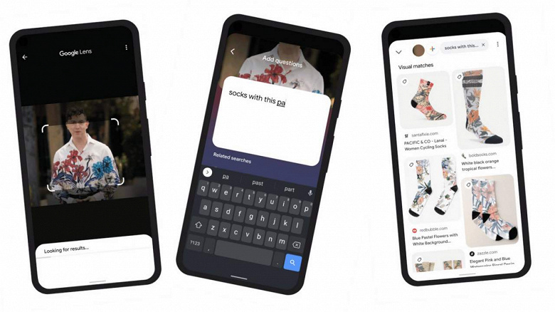 «Как починить эту штуку», «носки с таким же узором»: Google Объектив позволит обрабатывать комбинированные запросы из текста и изображений