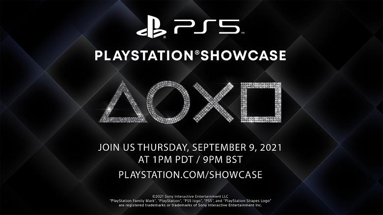 9 сентября Sony расскажет о будущем PlayStation 5