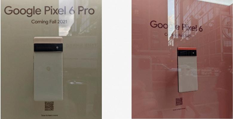 Google уже выставила флагманские смартфоны Pixel 6 и 6 Pro в своём фирменном магазины. На смартфоны можно только посмотреть