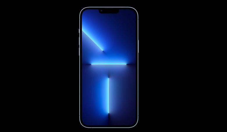 iPhone 13 поступает в продажу