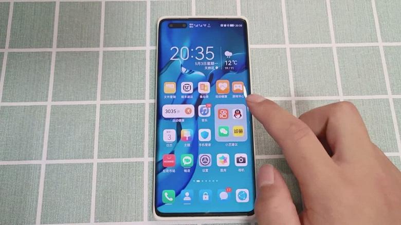 HarmonyOS 3.0 могут представить совсем скоро: названы даты проведения Huawei Developer Conference 2021
