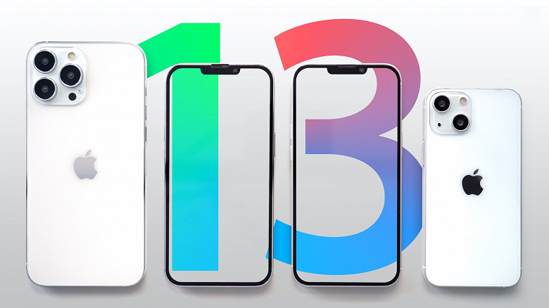 The batteries in the iPhone 13 are really bigger.  At least 11%