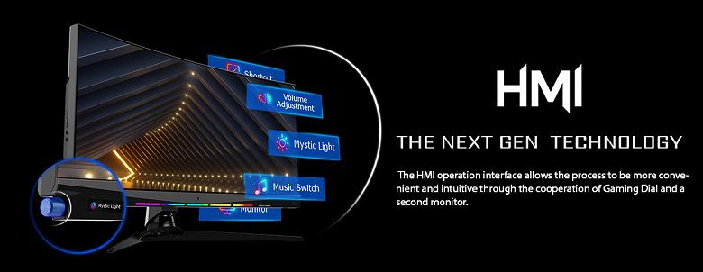 MSI называет Optix MEG381CQR Plus первым в мире игровым монитором с HMI
