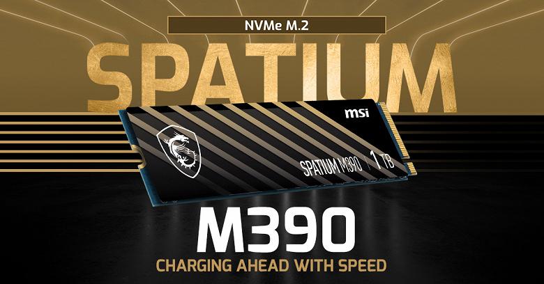MSI называет Spatium M390 своими самыми быстрыми твердотельными накопителями с интерфейсом PCIe Gen3