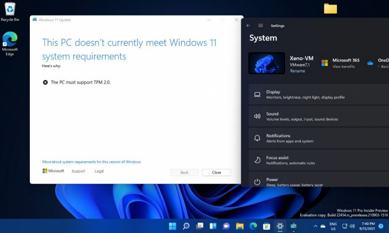 Microsoft закручивает гайки. Установить Windows 11 на виртуальную машину становится все сложнее